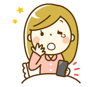 あくびの原因・なぜうつるのかを紹介!あくびについてまとめました!