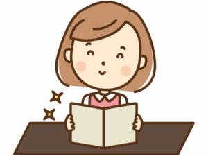 【2019年版】初心者ブロガーにおすすめの本3選