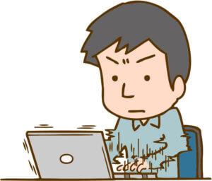 ブログ初心者の簡単なPVの伸ばし方を紹介!